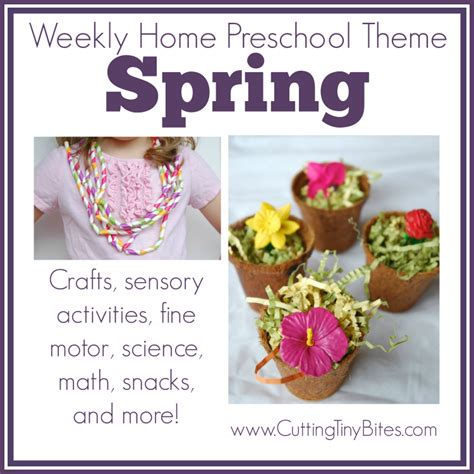 cutting tiny bites theme weekly home preschool 119 | SpringTheme