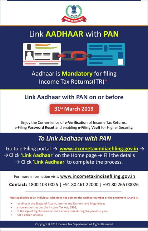 Though it is not necessary, but to avoid any updation from the government regarding your financial issues, you will receive the immediate alert or security code for verification and security reasons. How to link Aadhaar Card with PAN Online? Last Date is 31-03-2019