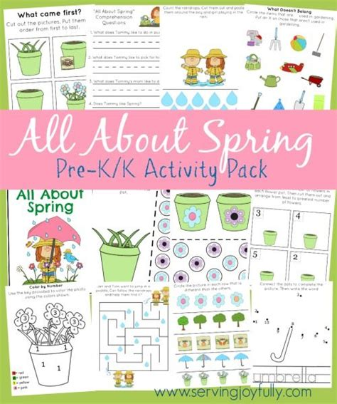 all about pack free pre k k printable pack 693 | 39529f4c7964f9b3de8f9744dd852216 spring school preschool activities