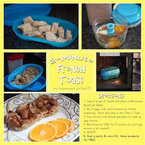 Tupperware Breakfast Maker  Tupperware Pinterest