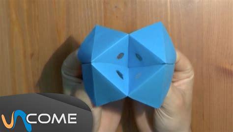 un si鑒e come fare un origami inferno e paradiso