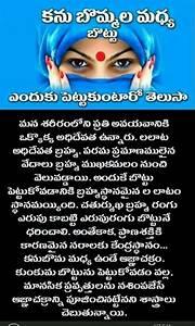 Telugu | mani |... Telugu Business Quotes