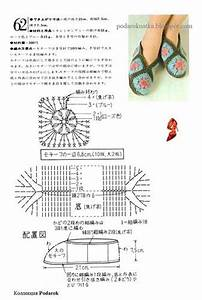 U0026quot Sweet Granny Crochet Slippers  The Japanese Diagrams Will
