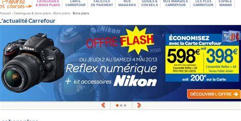 si鑒e de carrefour appareil photo nikon d5100 qui revient à moins de 400 euros