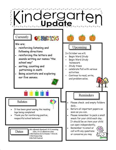 kindergarten newsletter templates for free tuesday 346 | cf6539690f5328ada8a082faa7d99276