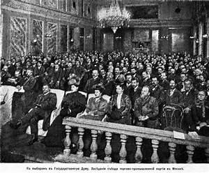 Russian Duma 1905 | www.pixshark.com - Images Galleries ...