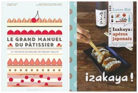 beaux livres de cuisine livres de jardinage pour débutant pour un potager en ville