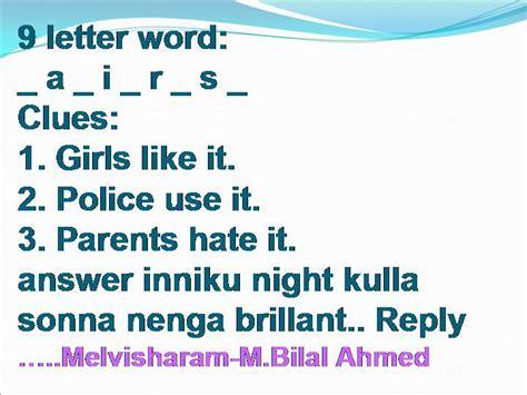 letter word unmaiyaga nesikkum bilal tamil jokes