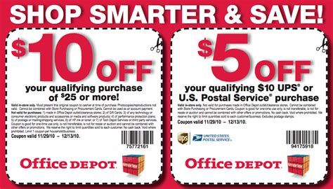 Post Office Coupons Home Depot by Bargain Is The New Black Printable Coupon Office Depot