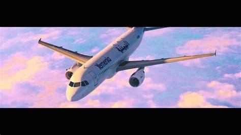 maquette film crash comores  yemenia youtube