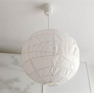 Lampe Mit Mehreren Lampenschirmen : ikea lampe mit blumenmuster raum und m beldesign inspiration ~ Markanthonyermac.com Haus und Dekorationen
