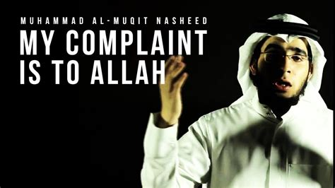 My Complaint Is To Allah