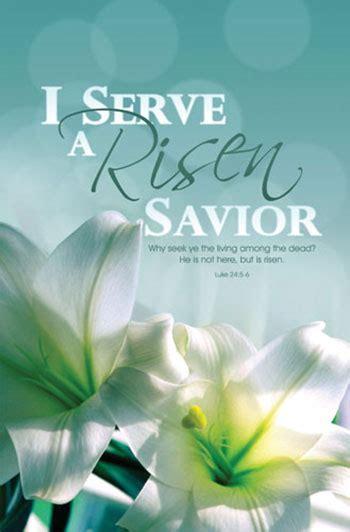serve  risen savior bulletin  healthy church