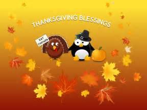 lubuntu thanksgiving greetings