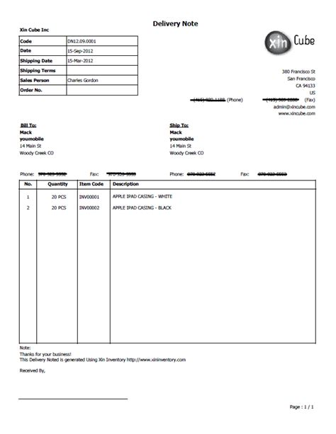 delivery order purchase order template po template sle purchase order