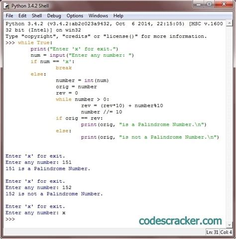 Palindrome Program in Python
