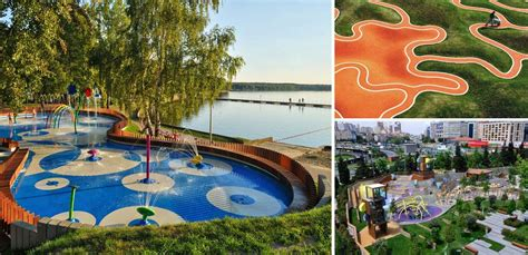 The 10 Best Playgrounds Of The World