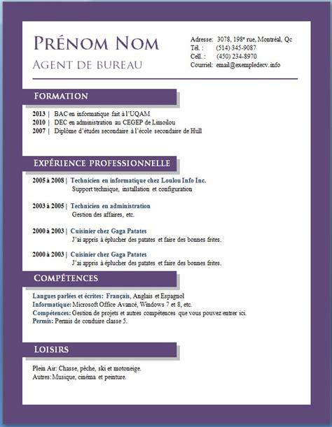 Exemples De Curriculum Vitae by Resume Format Mod 232 Les De Cv Qu 233 Bec