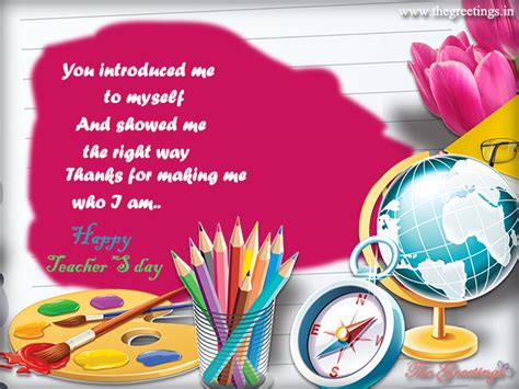 happy teachers day quotes inspirational message