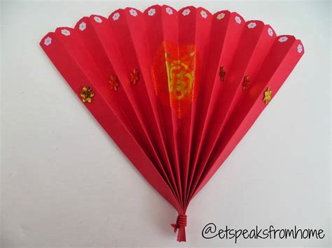 how to make a chinese fan chinese new year fan et speaks from home