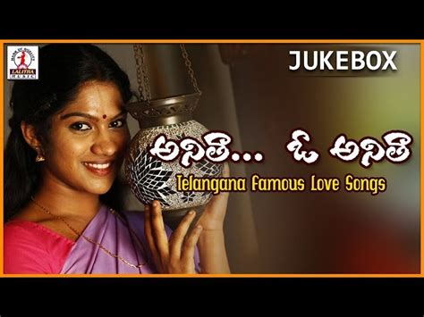 Anitha O Anitha Telugu Love Songs Telangana Folk Dj Songs