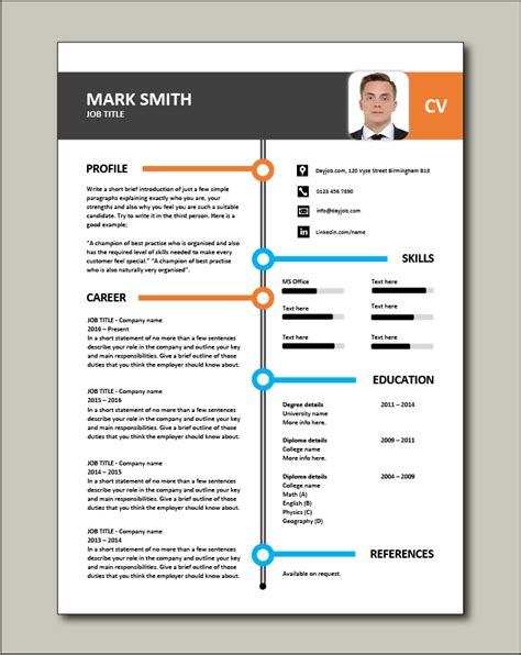 What is your best cv format? Free CV template 26