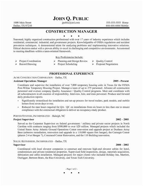 Professional Resume Building by Building Inspector Resume Eezeecommerce