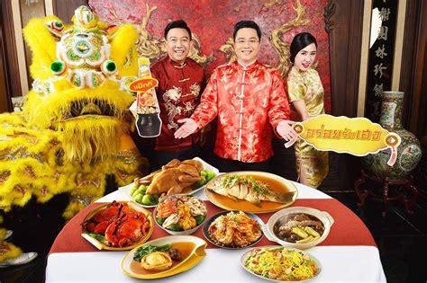 กินแล้วเฮง! 8 เมนูมงคลอร่อยรับร่ำรวย 'ตรุษจีน'