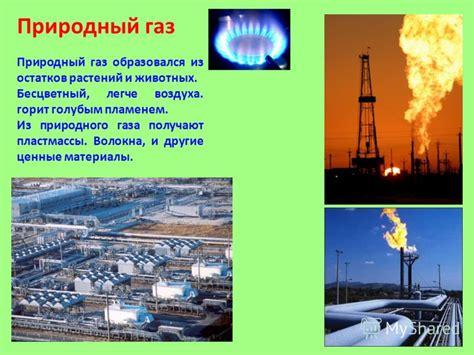 Ответы@ что тяжелее бытовой газ или воздух?