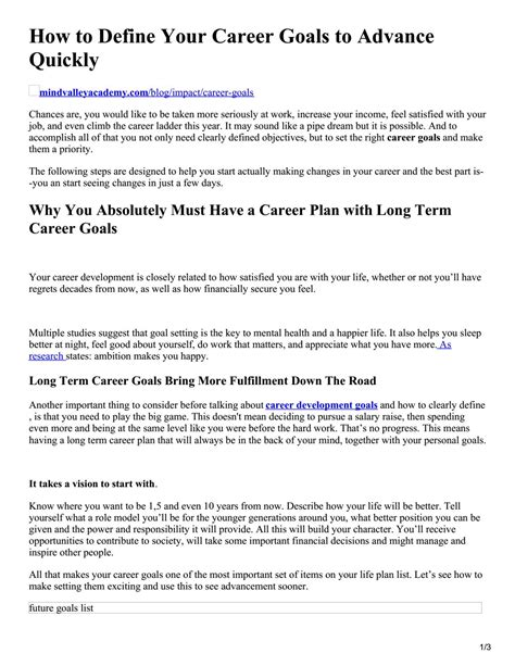 Exles Of Career Goals by Term Career Goals What Are Your Career Goals