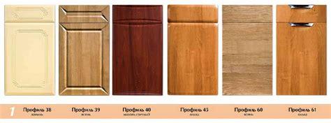 fa軋des meubles cuisine facade seule meuble de cuisine image sur le design maison