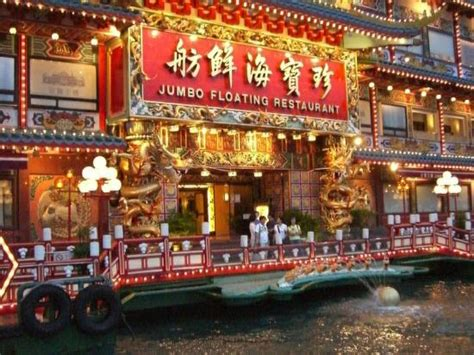 Jumbo Floating Boat Hong Kong by Dinner At Jumbo Kingdom Floating Restaurant Picture Of