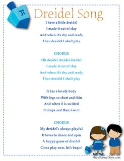 classroom freebies dreidel song rhyming activity
