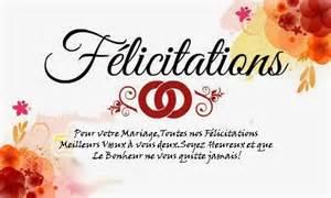 felicitation pour mariage texte de felicitation pour anniversaire de mariage anniversaire de mariage