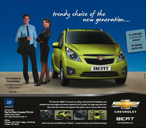 Car Modification Places In Sri Lanka by Car Modification Companies In Sri Lanka Cars In Ford