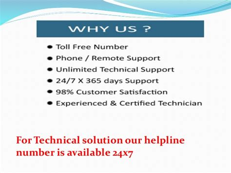 1 888 269 0130 fast mail help desk toll free number
