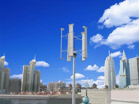 У нас вы можете купить ветрогенераторы в интернетмагазине по выгодной цене с доставкой