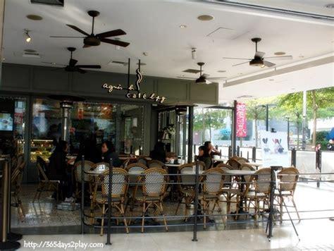 agnes  cafe taiwan taipei daysplay fun food