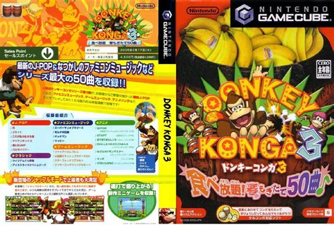 Donkey, konga 2 - GameCube ROM Download