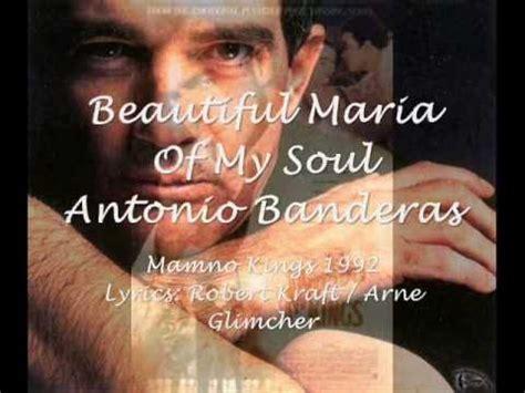 beautiful maria   soul lyrics spanish version antonio