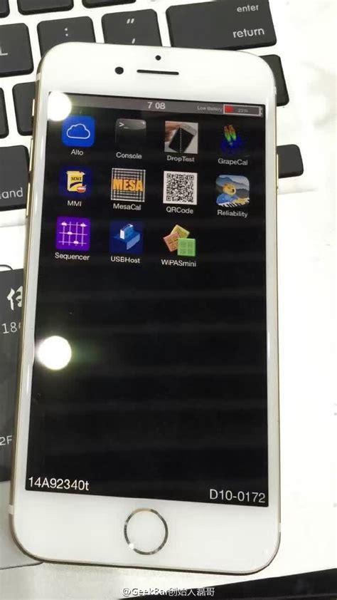iphone 7 prototype working iphone 7 prototype leaked in the