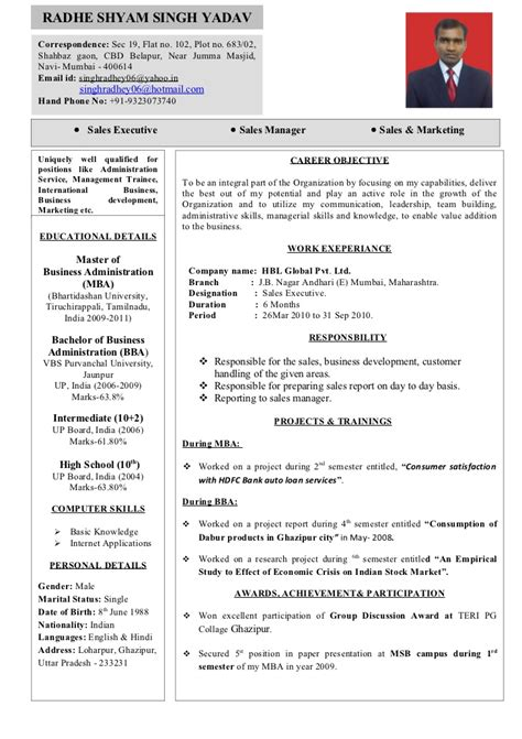 linux admin resumes india admissions rep resume sle