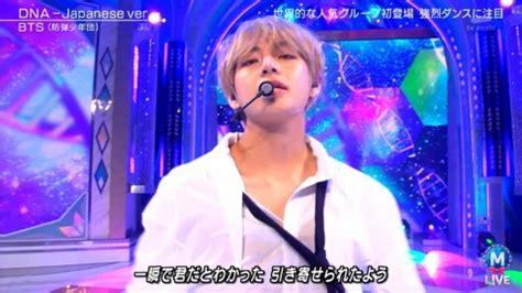Bts 『mステスーパーライブ2017』dna披露♡ Btsに恋してる