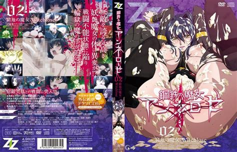 Elf Hime Nina 03 English Sub Hentai Vosta Japonhentai