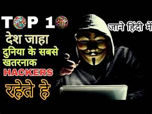 TOP 10 COUNTRIES WITH MOST DANGEROUS HACKERS 2017 - YouTube