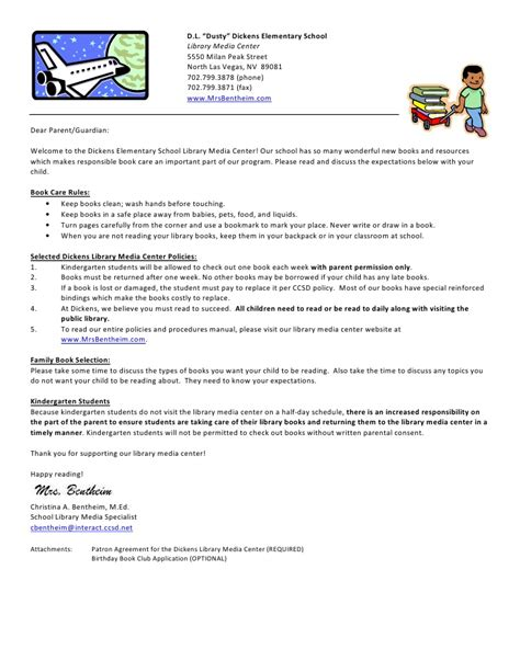 classroom rules template kinder book check out letter