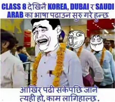 funny nepali jokes collection nepali facebook photo comments