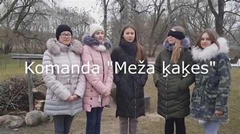 Rugāju novada vidusskola - Meža kaķes - YouTube
