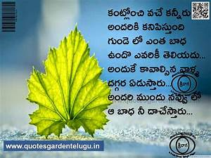 Nice Telugu Sad Life Quotes with images | QUOTES GARDEN ...