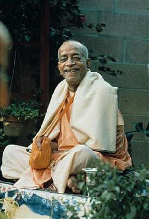 Guruvandana By Vishnujana Swami